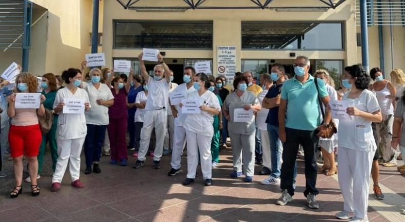 Υγειονομικοί προς κυβέρνηση: Είστε ανεύθυνοι, πειραματικό το εμβόλιο! «ΟΧΙ» στην υποχρεωτικότητα